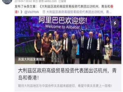 One of the posts on the Chinese social media site.