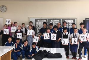 Students swap  Yorkshire for Japanese life