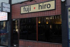 Fuji Hiro: Merrion Centre 45 Wade Lane, Leeds, LS2 8NJ