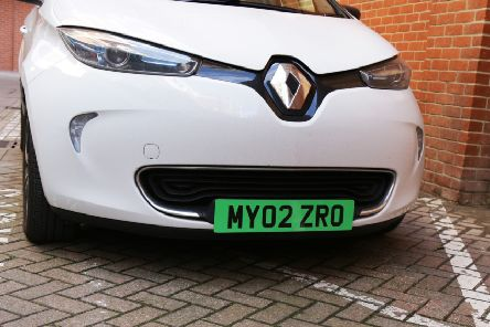 Is this the number plate of the future as the Department for Transport begins a new consultaton?