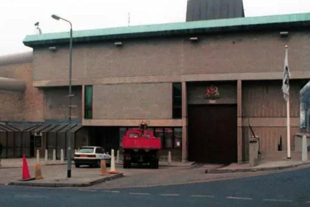 Wakefield Prison visitor tried to smuggle porn films in for her convicted murderer father